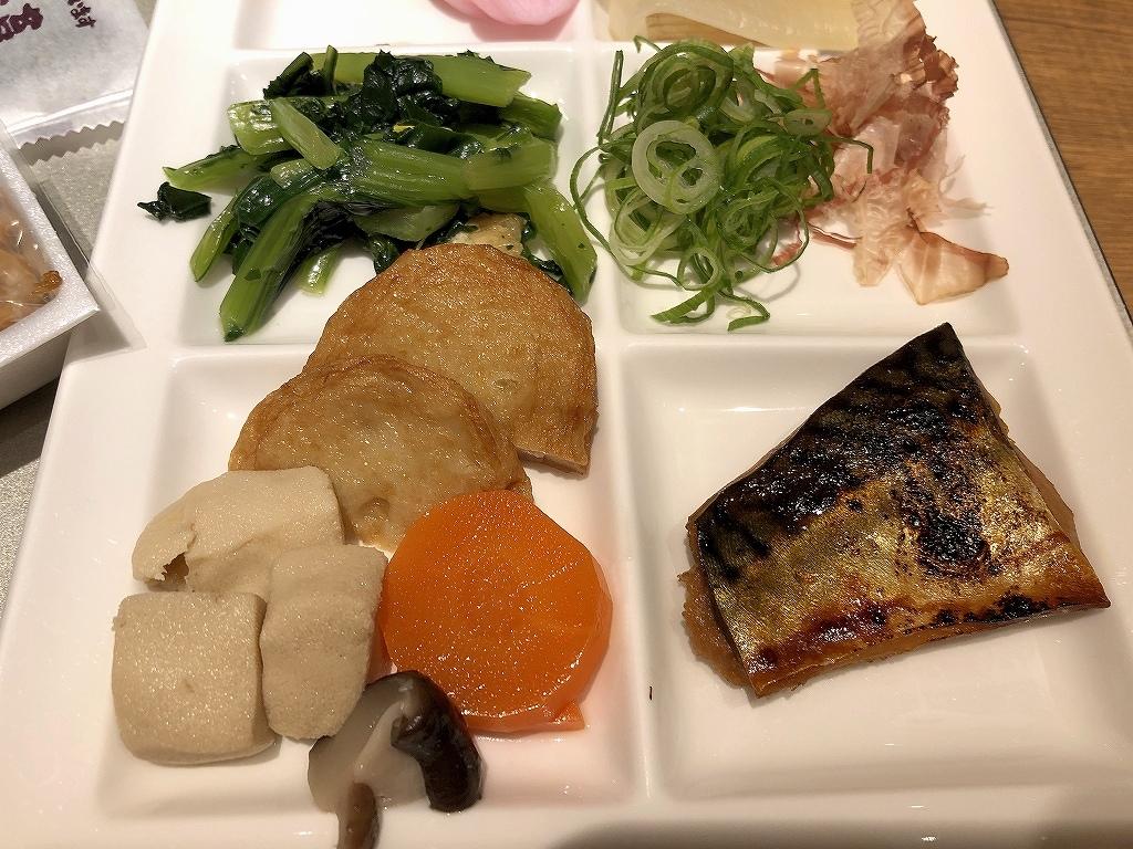 Breakfast Buffet@Osaka Tokyu REI Hotel_a0384046_10454166.jpg