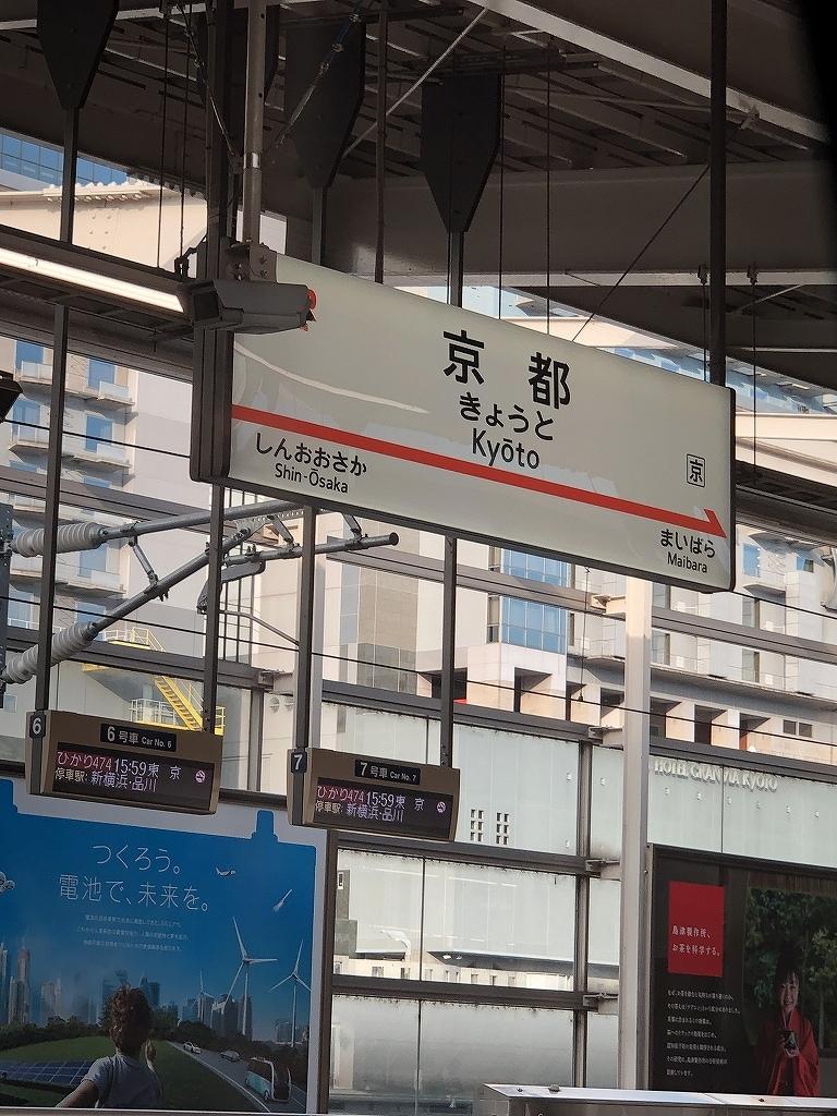 東海道新幹線 新大阪 ▶ 新横浜_a0384046_22055159.jpg