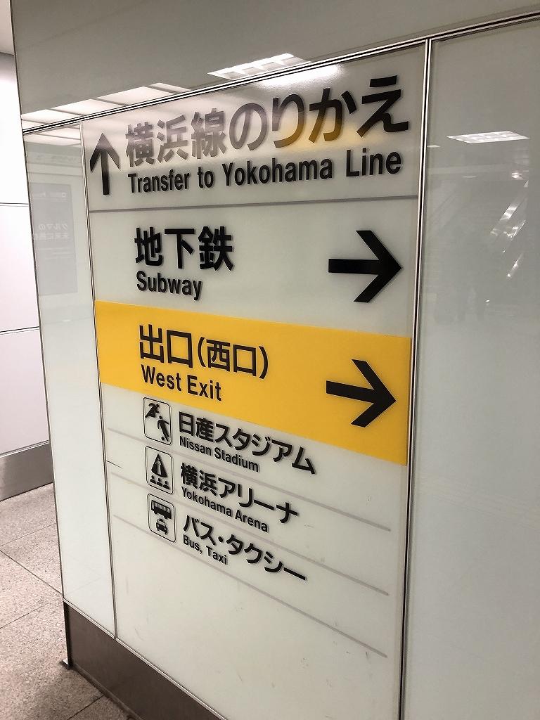 東海道新幹線 新大阪 ▶ 新横浜_a0384046_22060534.jpg