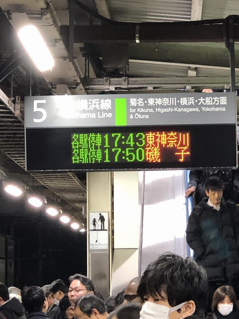 東海道新幹線 新大阪 ▶ 新横浜_a0384046_22060588.jpg