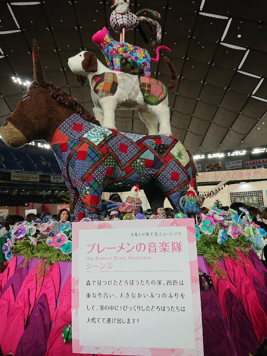 東京国際キルトフェスティバルへ(東京ドーム)_f0323446_22390732.jpg