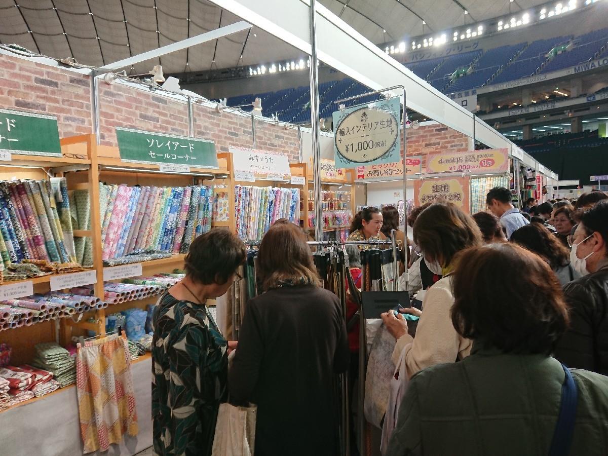 東京国際キルトフェスティバルへ(東京ドーム)_f0323446_23023797.jpg