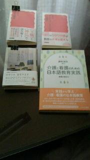 新刊本4冊_f0030155_09515984.jpg