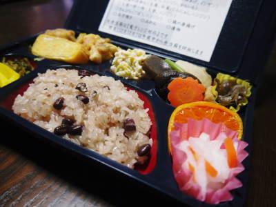 『陽だまり弁当』が届きました!熊本県菊池市のNPO法人「きらり水源村」の 心温まる取り組みを紹介! _a0254656_17305794.jpg