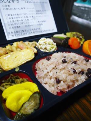 『陽だまり弁当』が届きました!熊本県菊池市のNPO法人「きらり水源村」の 心温まる取り組みを紹介! _a0254656_17333704.jpg