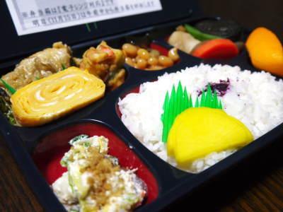 『陽だまり弁当』が届きました!熊本県菊池市のNPO法人「きらり水源村」の 心温まる取り組みを紹介! _a0254656_17363212.jpg