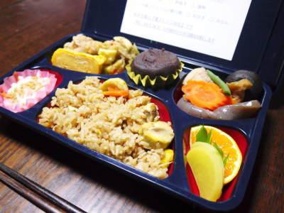 『陽だまり弁当』が届きました!熊本県菊池市のNPO法人「きらり水源村」の 心温まる取り組みを紹介! _a0254656_17391007.jpg