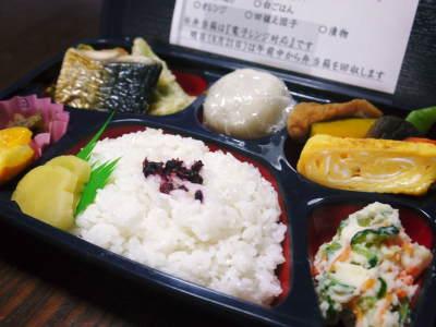 『陽だまり弁当』が届きました!熊本県菊池市のNPO法人「きらり水源村」の 心温まる取り組みを紹介! _a0254656_17524942.jpg