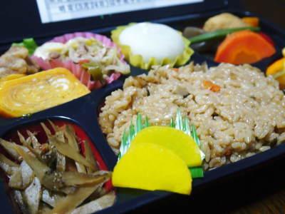 『陽だまり弁当』が届きました!熊本県菊池市のNPO法人「きらり水源村」の 心温まる取り組みを紹介! _a0254656_17534624.jpg