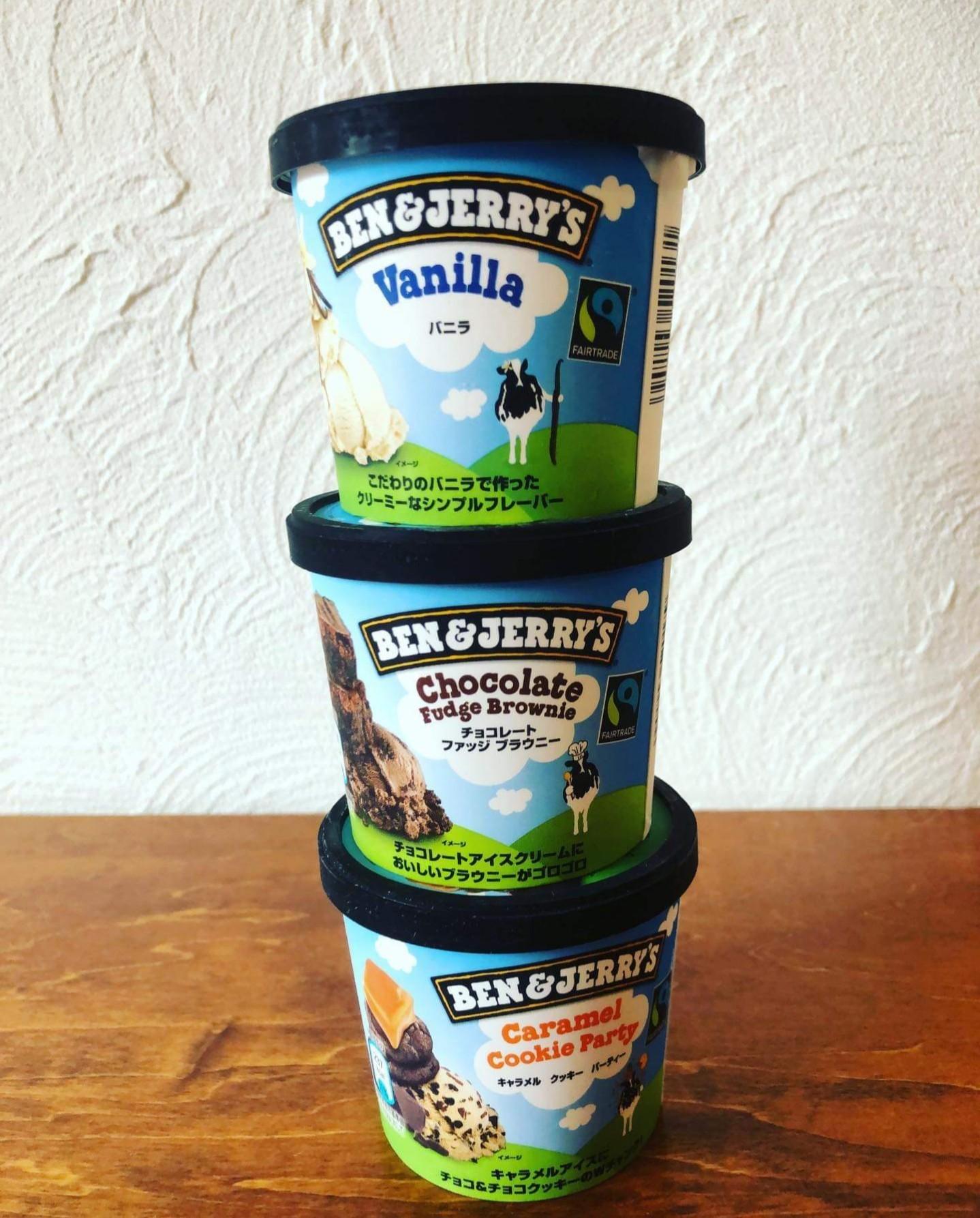 B&Jアイスクリーム販売終了のお知らせ_e0207360_16560887.jpg