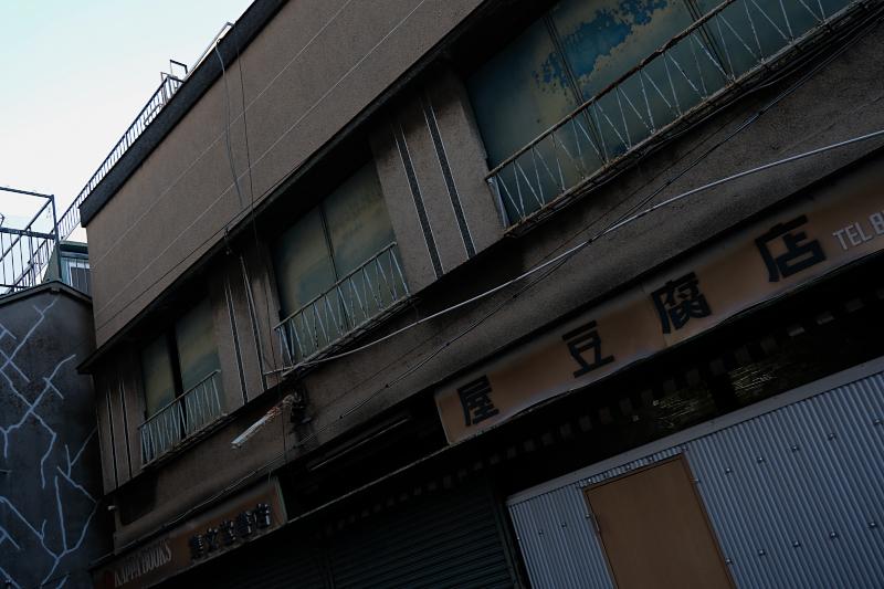 師走の三ノ輪 10_f0079061_18292410.jpg