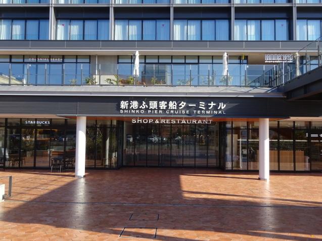 インターコンチネンタル横浜Pier 8 (1)_b0405262_23155795.jpg