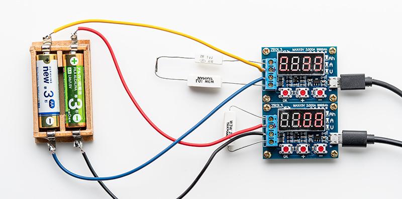 2020/01/25 単3電池の容量を測定してみた!_b0171364_21312682.jpg