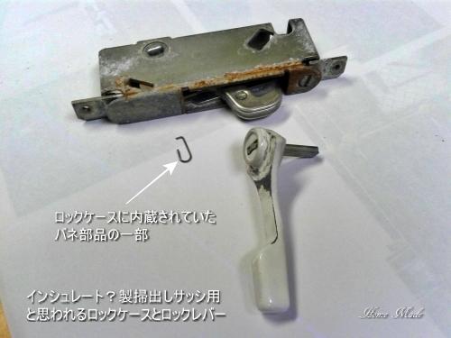 鍵爪に異常が出たら、すぐに交換!_c0108065_19283867.jpg