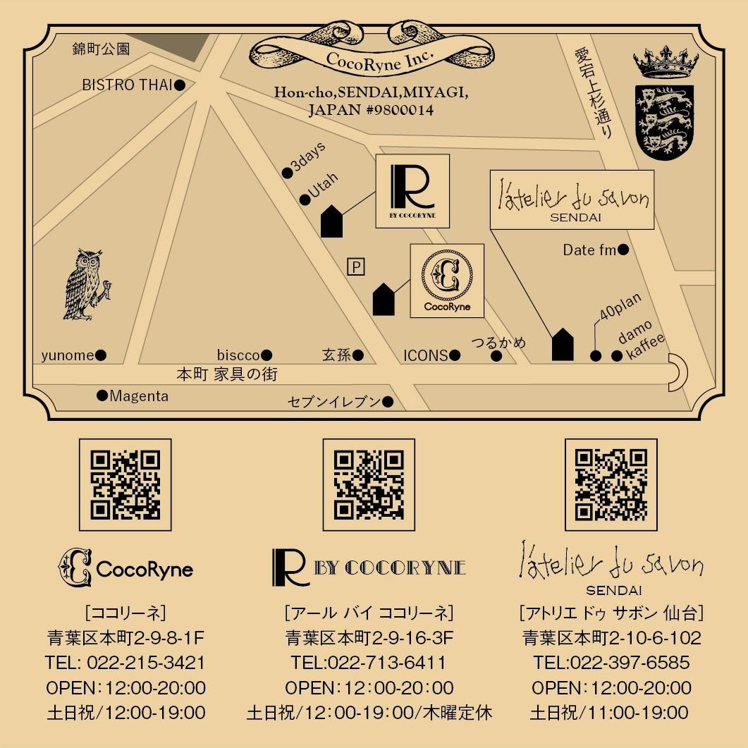 ◇QUINOA BOUTIQUE◇ 2020SS exhibition in Rbycocoryne_e0269968_18452364.jpg