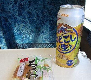 1月23日「高松サミット」_f0003283_08413971.jpg