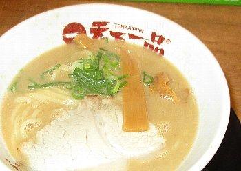 1月23日「高松サミット」_f0003283_08415852.jpg