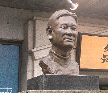 1月24日「星野仙一記念館」_f0003283_13484627.jpg
