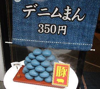 1月24日「星野仙一記念館」_f0003283_13485550.jpg