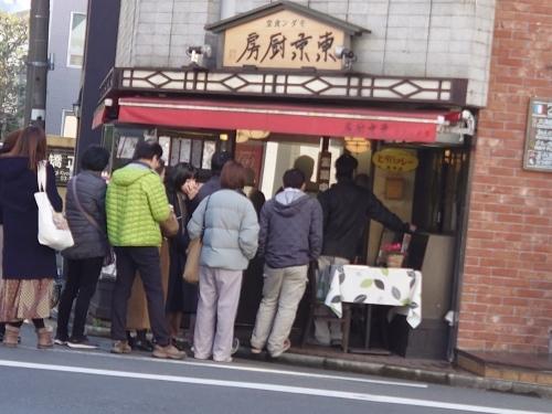 「繁盛店、東京厨房」_a0075684_11271014.jpg