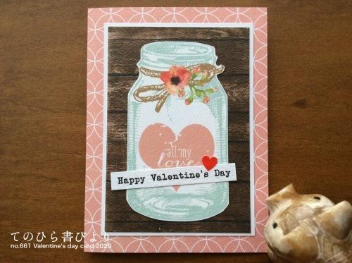バレンタインカード2020_d0285885_13141618.jpeg