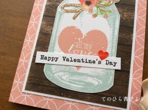 バレンタインカード2020_d0285885_13181560.jpeg
