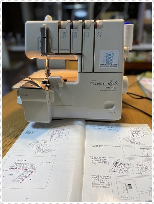 やっとロックミシンの糸通しが終わったので、わんこ服や小物作りを始めようかな~_b0175688_20095675.jpg