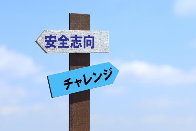 No.4521 1月25日(土):「即断即決できる人」になろう!_b0113993_17032015.jpg