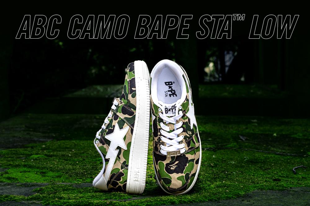 ABC CAMO BAPE STA™ LOW_a0174495_16371855.jpg