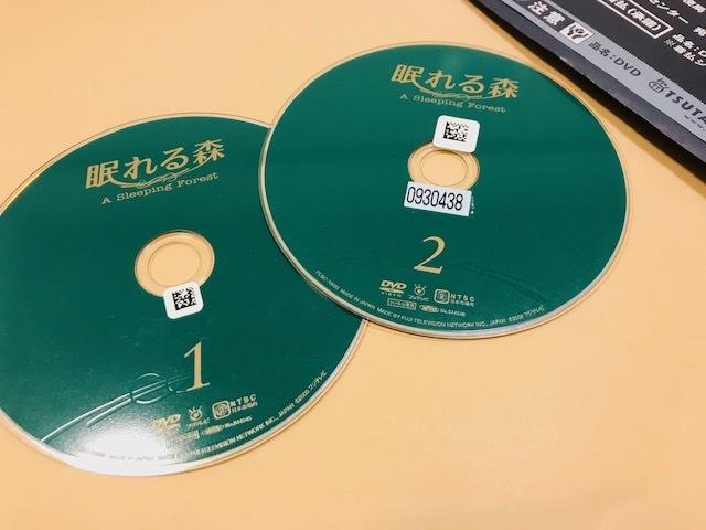 旧作ドラマ / sono_d0135801_09383803.jpg