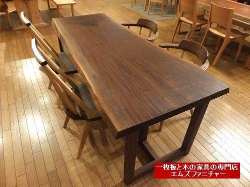 アメリカンブラックウォールナットの一枚板テーブルにも色々ある。産地は、北米。 一枚板と木の家具の専門店エムズファニチャーです。_b0318103_08392976.jpg