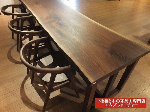 アメリカンブラックウォールナットの一枚板テーブルにも色々ある。産地は、北米。 一枚板と木の家具の専門店エムズファニチャーです。_b0318103_08405126.jpg