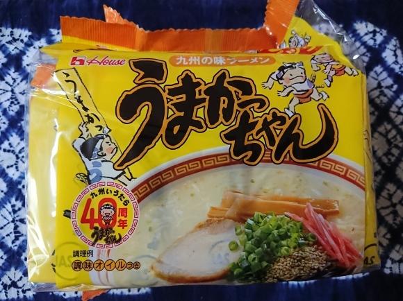 1/24夜勤明けVol.2 ハウス食品 うまかっちゃん_b0042308_01485811.jpg