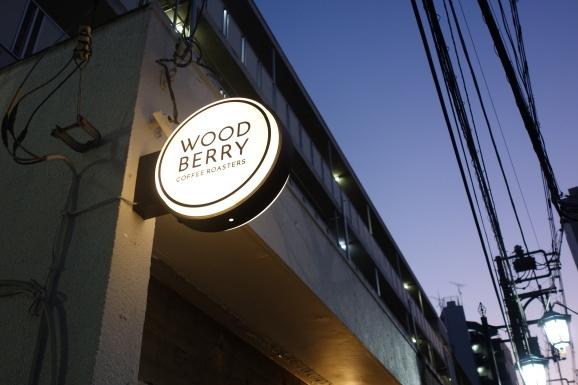WOODBERRY COFFEE ROASTERSさんでスコーンとパンケーキ_e0230011_16542761.jpg