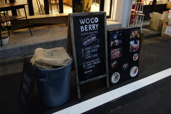 WOODBERRY COFFEE ROASTERSさんでスコーンとパンケーキ_e0230011_16551271.jpg