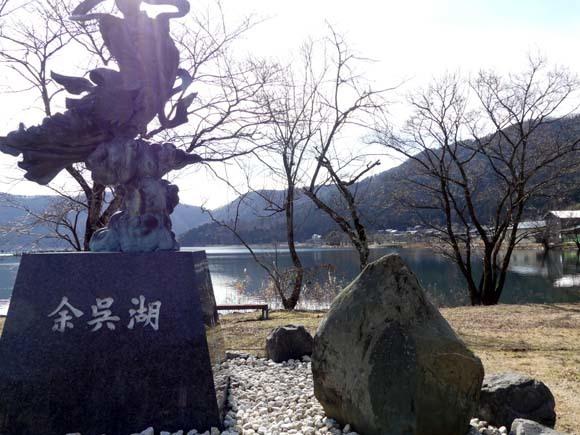 湖北 余呉湖へ_e0048413_21270216.jpg