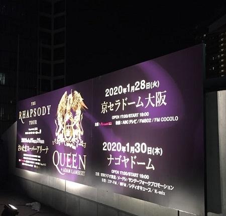 Queen + Adam Lambert さいたま2日目_b0114515_23165292.jpg