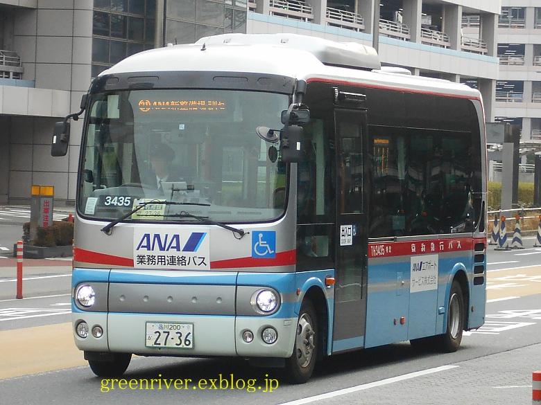 京浜急行バス TH3435_e0004218_20173883.jpg