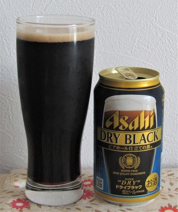サッポロ 黒ラベル <黒> 2019~麦酒酔噺その1,143~黒い陰謀_b0081121_17321468.jpg