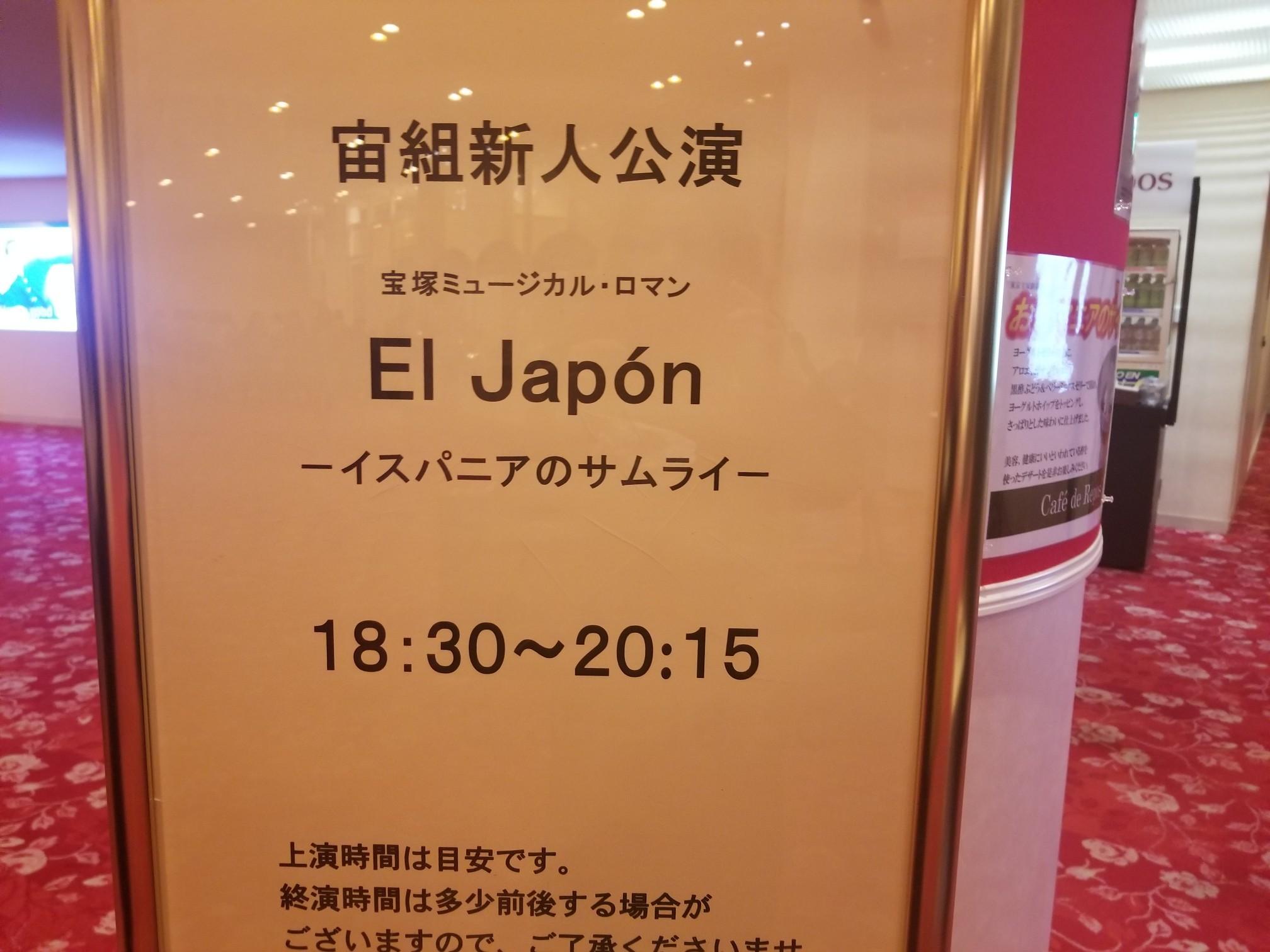 ♪2020年スタート★観劇模様_d0162225_12032427.jpg