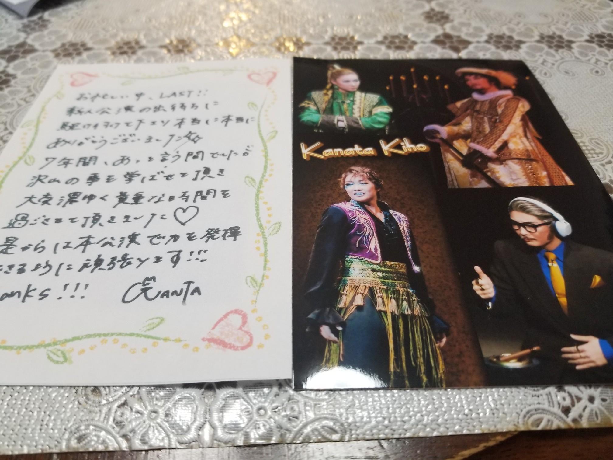 ♪2020年スタート★観劇模様_d0162225_12035761.jpg
