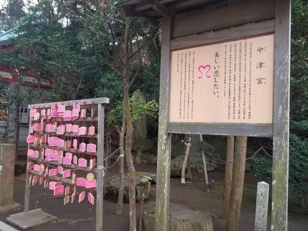 ♪湘南の宝石★江の島シーキャンドル_d0162225_21085592.jpg
