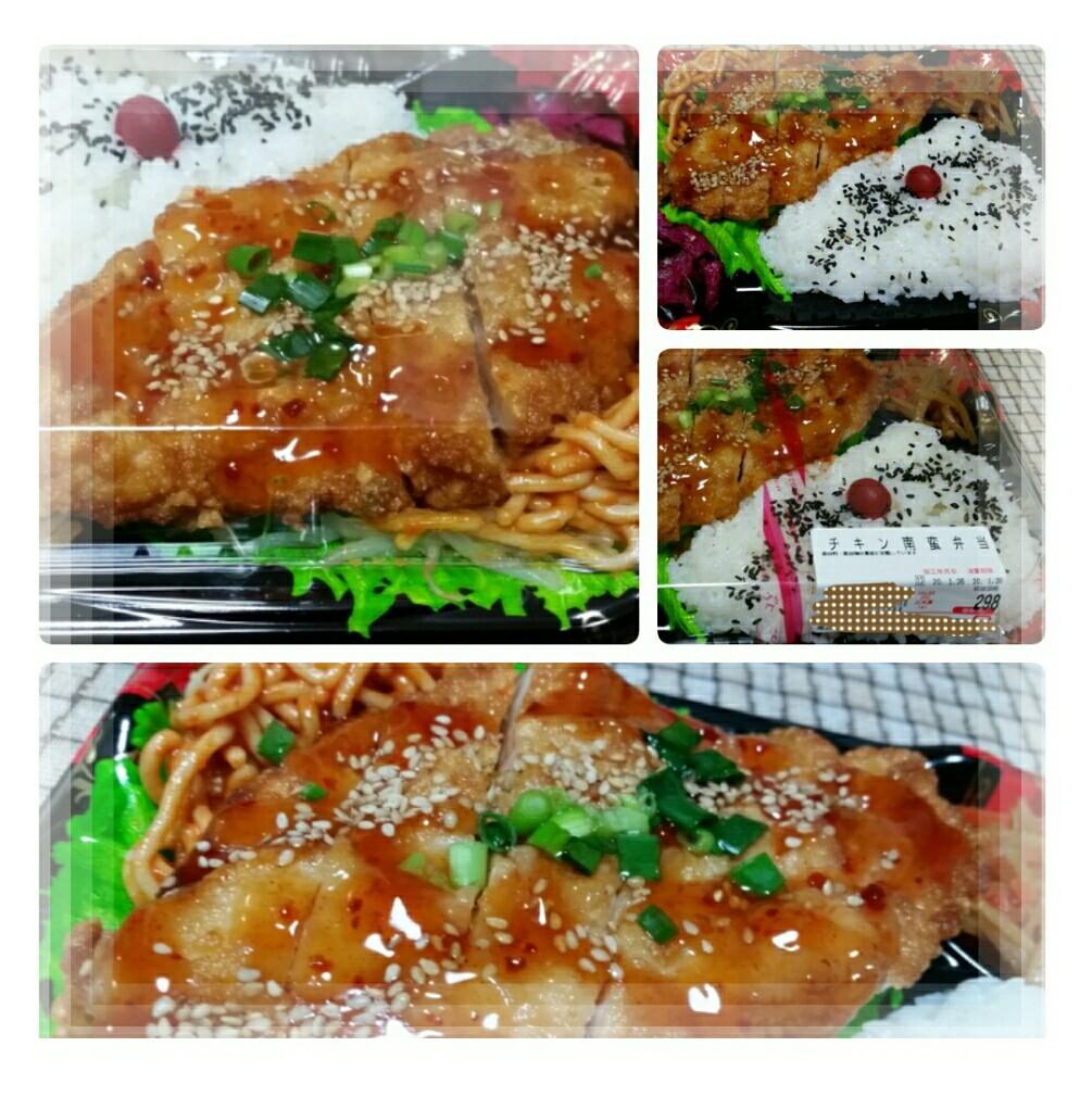 チキン南蛮弁当は298円♪(再び~♪)_d0219834_15043856.jpg
