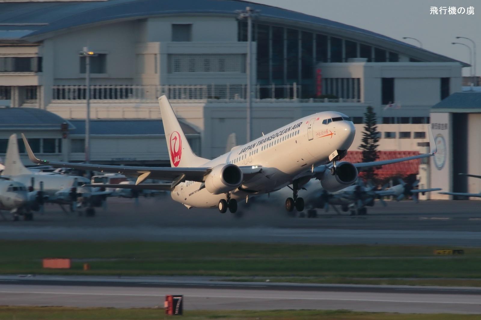 離陸  B737  日本トランスオーシャン航空(NU)_b0313338_21091273.jpg