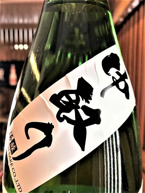 【日本酒】聖 HIJIRI 中取り🎯特別純米 無濾過生原酒 若水仕込み 蔵元特別限定醸造 新酒令和1BY🆕_e0173738_12342297.jpg