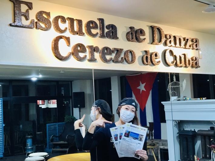 キューバツアー2020への宣伝ご協力感謝_a0103940_21441417.jpeg
