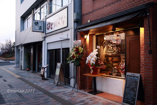 Flower Tea House Clover(クローバー)~今月オープンしたばかりのお店~_e0227942_21381095.jpg