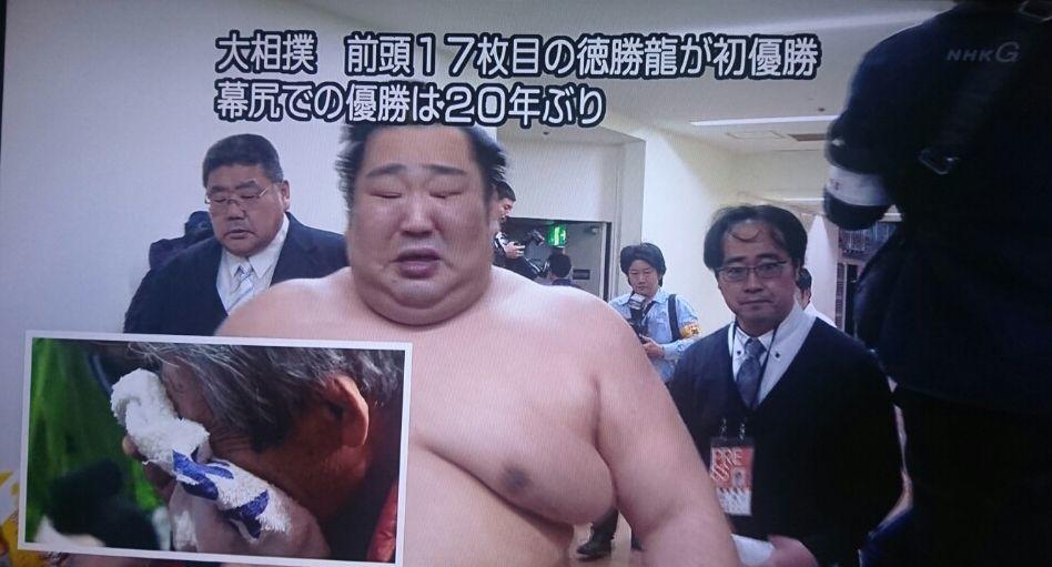 徳勝龍が優勝_f0081443_22214746.jpg