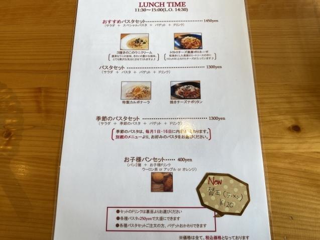 GONJIRO(ゴンジロウ)(河北郡津幡町)_b0322744_23190395.jpeg