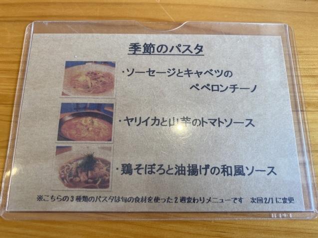 GONJIRO(ゴンジロウ)(河北郡津幡町)_b0322744_23192548.jpeg